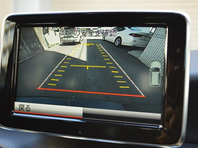 A180 ブルーエフィシェンシー バリューパッケージ レーダーセーフティパッケージ コマンドシステムHDDナビフルセグTV DSRC ハーフレザーシート バックカメラ ステアシフト(17枚目)