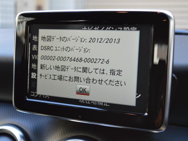 A180 ブルーエフィシェンシー バリューパッケージ レーダーセーフティパッケージ コマンドシステムHDDナビフルセグTV DSRC ハーフレザーシート バックカメラ ステアシフト(52枚目)