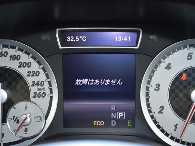 A180 ブルーエフィシェンシー バリューパッケージ レーダーセーフティパッケージ コマンドシステムHDDナビフルセグTV DSRC ハーフレザーシート バックカメラ ステアシフト(55枚目)