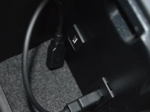 A180 ブルーエフィシェンシー バリューパッケージ レーダーセーフティパッケージ コマンドシステムHDDナビフルセグTV DSRC ハーフレザーシート バックカメラ ステアシフト(57枚目)