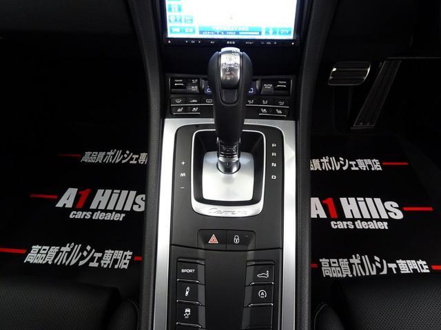 「ポルシェ」「ポルシェ」「クーペ」「千葉県」の中古車46