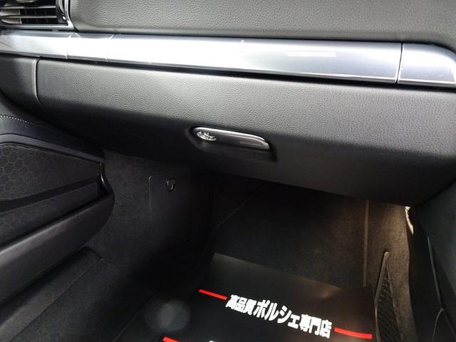 「ポルシェ」「ポルシェ」「クーペ」「千葉県」の中古車59