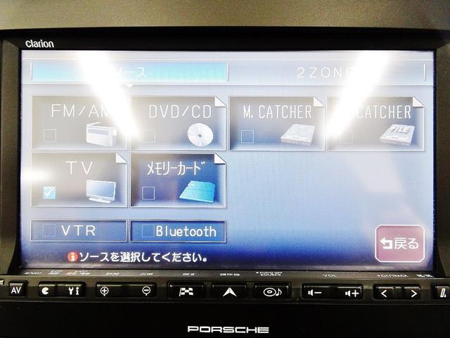 ☆ポルシェ純正クラリオン製HDDナビ&地デジTV・CD&DVD!ETC!☆希少なポルシェ純正オプション:BOSEサウンドシステムを装備しております!