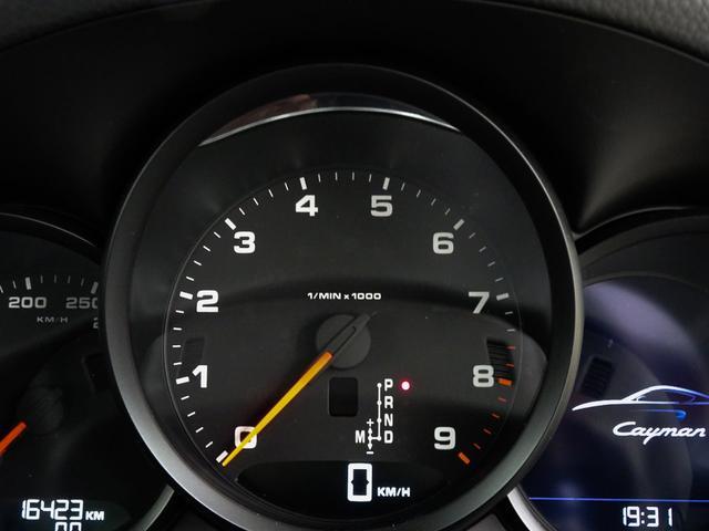ベースグレード 右ハンドル PDK 2オーナー車 パドルシフト 電動格納ミラー シートヒーター バックカメラ ナビ テレビ CD ETC ブルートゥース HIDライト 18インチホイール ポルシェ純正電動リヤウイング(5枚目)