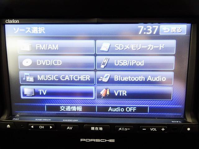 ベースグレード 右ハンドル PDK 2オーナー車 パドルシフト 電動格納ミラー シートヒーター バックカメラ ナビ テレビ CD ETC ブルートゥース HIDライト 18インチホイール ポルシェ純正電動リヤウイング(45枚目)