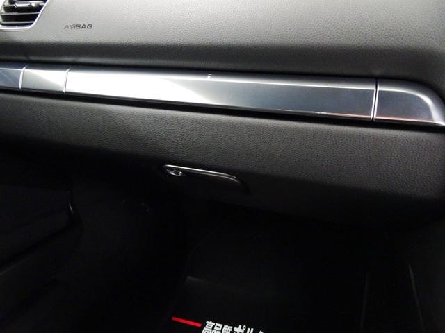 ベースグレード 右ハンドル PDK 2オーナー車 パドルシフト 電動格納ミラー シートヒーター バックカメラ ナビ テレビ CD ETC ブルートゥース HIDライト 18インチホイール ポルシェ純正電動リヤウイング(51枚目)