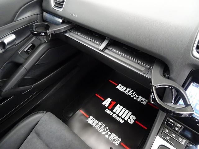 ベースグレード 右ハンドル PDK 2オーナー車 パドルシフト 電動格納ミラー シートヒーター バックカメラ ナビ テレビ CD ETC ブルートゥース HIDライト 18インチホイール ポルシェ純正電動リヤウイング(54枚目)