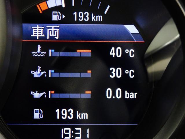 ベースグレード 右ハンドル PDK 2オーナー車 パドルシフト 電動格納ミラー シートヒーター バックカメラ ナビ テレビ CD ETC ブルートゥース HIDライト 18インチホイール ポルシェ純正電動リヤウイング(56枚目)