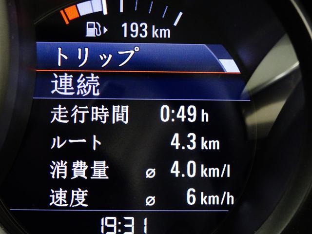 ベースグレード 右ハンドル PDK 2オーナー車 パドルシフト 電動格納ミラー シートヒーター バックカメラ ナビ テレビ CD ETC ブルートゥース HIDライト 18インチホイール ポルシェ純正電動リヤウイング(57枚目)