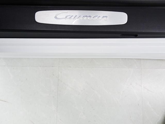 ベースグレード 右ハンドル PDK 2オーナー車 パドルシフト 電動格納ミラー シートヒーター バックカメラ ナビ テレビ CD ETC ブルートゥース HIDライト 18インチホイール ポルシェ純正電動リヤウイング(66枚目)