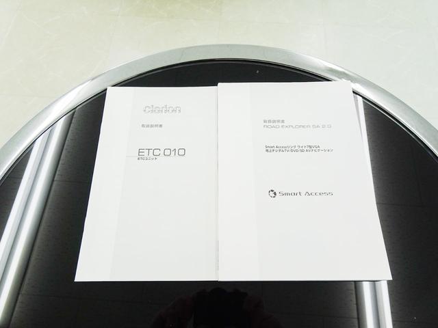 ベースグレード 右ハンドル PDK 2オーナー車 パドルシフト 電動格納ミラー シートヒーター バックカメラ ナビ テレビ CD ETC ブルートゥース HIDライト 18インチホイール ポルシェ純正電動リヤウイング(72枚目)