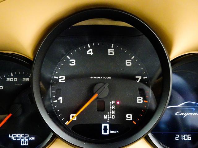 ベースグレード 右ハンドル ワンオーナー車 正規ディーラー車 PDLS PSM 電動格納ミラー シートヒーター デュアルエグゾーストマフラーエンド ナビ テレビ CD バックカメラ ETC キーレスキー2本(5枚目)