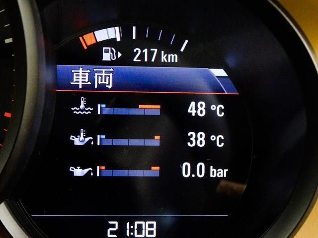 ベースグレード 右ハンドル ワンオーナー車 正規ディーラー車 PDLS PSM 電動格納ミラー シートヒーター デュアルエグゾーストマフラーエンド ナビ テレビ CD バックカメラ ETC キーレスキー2本(47枚目)