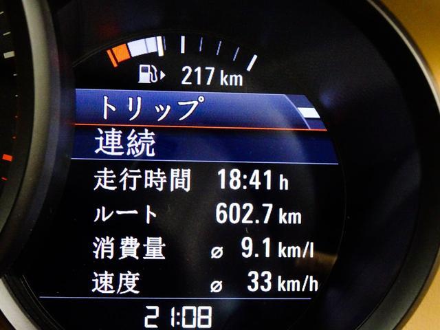 ベースグレード 右ハンドル ワンオーナー車 正規ディーラー車 PDLS PSM 電動格納ミラー シートヒーター デュアルエグゾーストマフラーエンド ナビ テレビ CD バックカメラ ETC キーレスキー2本(48枚目)