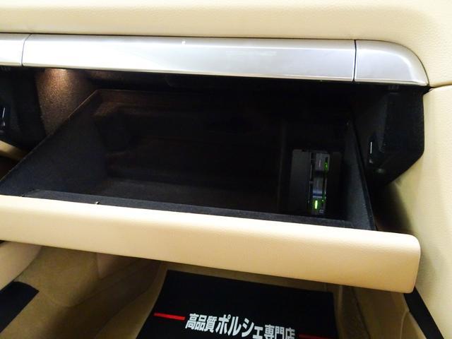 ベースグレード 右ハンドル ワンオーナー車 正規ディーラー車 PDLS PSM 電動格納ミラー シートヒーター デュアルエグゾーストマフラーエンド ナビ テレビ CD バックカメラ ETC キーレスキー2本(54枚目)