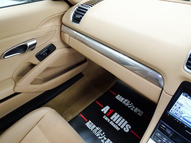 ベースグレード 右ハンドル ワンオーナー車 正規ディーラー車 PDLS PSM 電動格納ミラー シートヒーター デュアルエグゾーストマフラーエンド ナビ テレビ CD バックカメラ ETC キーレスキー2本(55枚目)