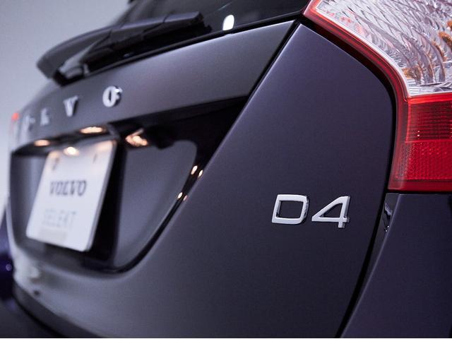 D4 タック レザーシート 17インチアルミヒール シートヒーター 運転席8ウェイパワーシート ドアミラー連動メモリー機構付(8枚目)