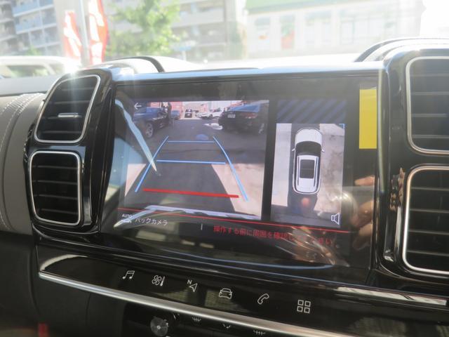 シャイン アップルカープレイ/ACC/新車保証継承/グリップコントロール/スマートキー/パワーシート/電動テールゲート(3枚目)