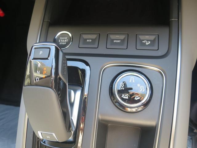 シャイン アップルカープレイ/ACC/新車保証継承/グリップコントロール/スマートキー/パワーシート/電動テールゲート(4枚目)