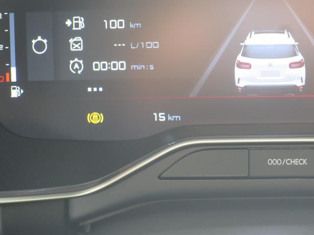 シャイン アップルカープレイ/ACC/新車保証継承/グリップコントロール/スマートキー/パワーシート/電動テールゲート(22枚目)