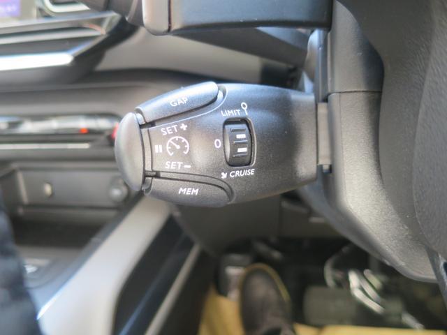シャイン アップルカープレイ/ACC/新車保証継承/グリップコントロール/スマートキー/パワーシート/電動テールゲート(23枚目)