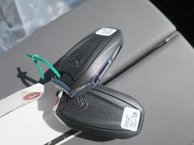 シャイン アップルカープレイ/ACC/新車保証継承/グリップコントロール/スマートキー/パワーシート/電動テールゲート(25枚目)