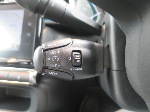 シャイン 純正SDナビ/ETC/LEDライト/デモカーアップ/前後ドラレコ/純正16AW/オートクルーズ/バックカメラ/後方検知/禁煙車(7枚目)