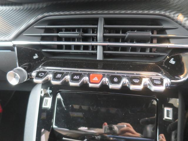 GT 純正ナビ/ETC/サンルーフ/デモカーUP/前後ドラレコ/LEDヘッド/ACC/BSM/シートヒーター/置くだけ充電(30枚目)