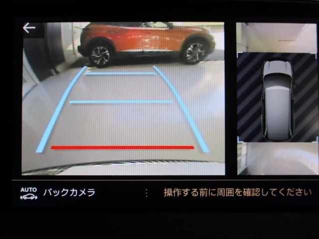 「プジョー」「5008」「SUV・クロカン」「東京都」の中古車10