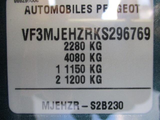 「プジョー」「5008」「SUV・クロカン」「東京都」の中古車18