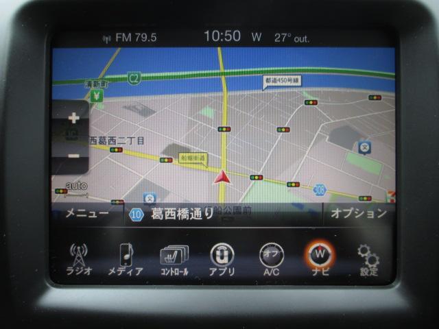 クライスラー・ジープ クライスラージープ チェロキー リミテッド 元デモカー アダプティブクルーズ 新車保証継承