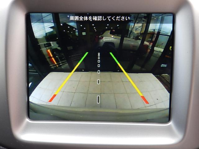 「その他」「クライスラージープ コンパス」「SUV・クロカン」「東京都」の中古車17