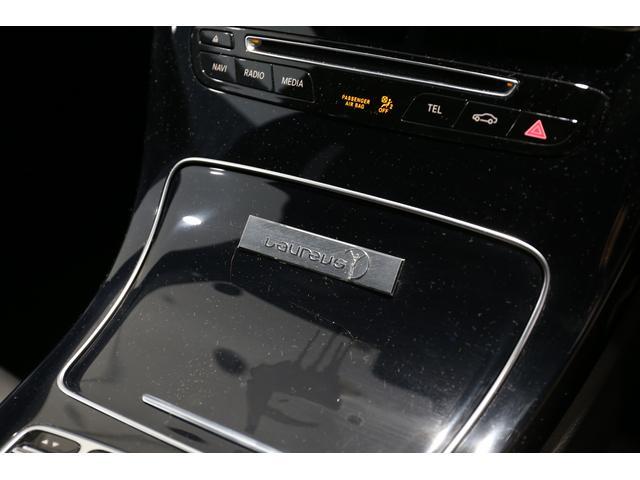 C180 ローレウスエディション レーダーセーフティパッケージ 当社ユーザー様お下取り(13枚目)
