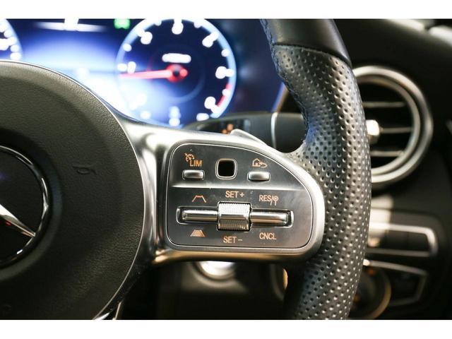 C220d ローレウスエディション AMGライン スポーツプラスパッケージ レーダーセーフティパッケージ 障害物センサー 認定中古車 ローレウスエディション(6枚目)