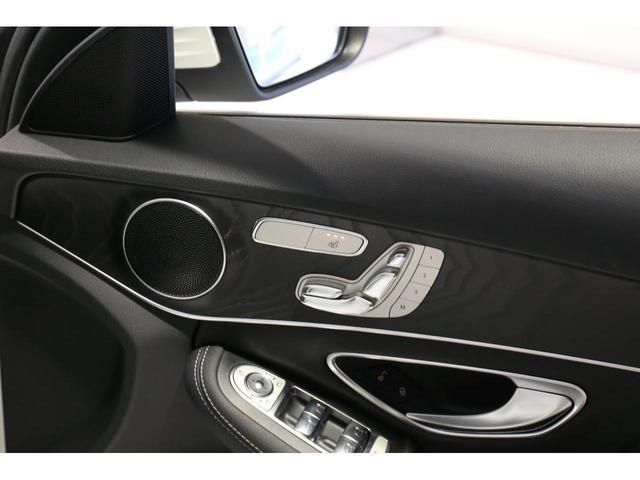 C220d ローレウスエディション AMGライン スポーツプラスパッケージ レーダーセーフティパッケージ 障害物センサー 認定中古車 ローレウスエディション(7枚目)