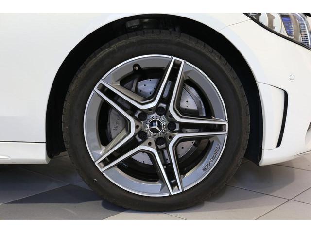 C220d ローレウスエディション AMGライン スポーツプラスパッケージ レーダーセーフティパッケージ 障害物センサー 認定中古車 ローレウスエディション(12枚目)