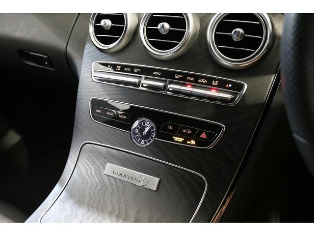 C220d ローレウスエディション AMGライン スポーツプラスパッケージ レーダーセーフティパッケージ 障害物センサー 認定中古車 ローレウスエディション(14枚目)