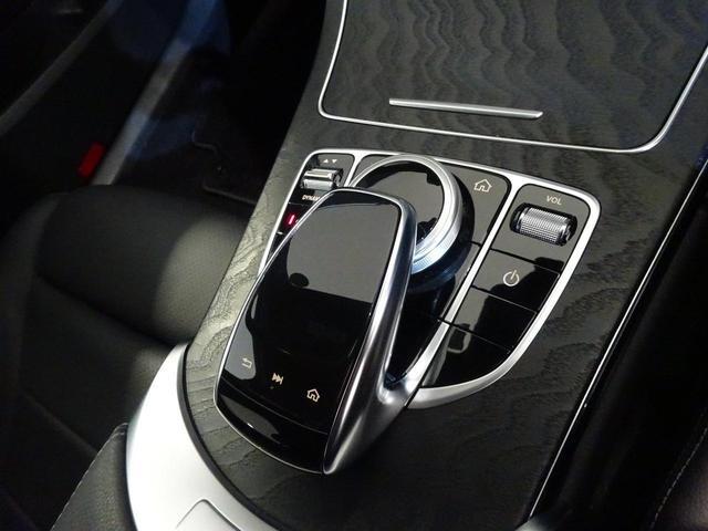 C220d ローレウスエディション AMGライン スポーツプラスパッケージ レーダーセーフティパッケージ 障害物センサー 認定中古車 ローレウスエディション(16枚目)