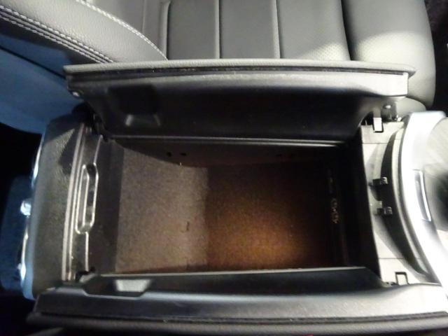 C220d ローレウスエディション AMGライン スポーツプラスパッケージ レーダーセーフティパッケージ 障害物センサー 認定中古車 ローレウスエディション(21枚目)