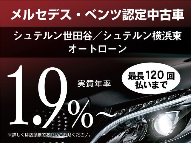 GLA220 4マチック レーダーセーフティーパッケージ 純正ナビ プレミアムパッケージ パノラマルーフ 認定中古車 下取車(2枚目)
