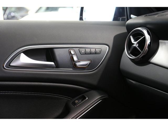 GLA220 4マチック レーダーセーフティーパッケージ 純正ナビ プレミアムパッケージ パノラマルーフ 認定中古車 下取車(12枚目)