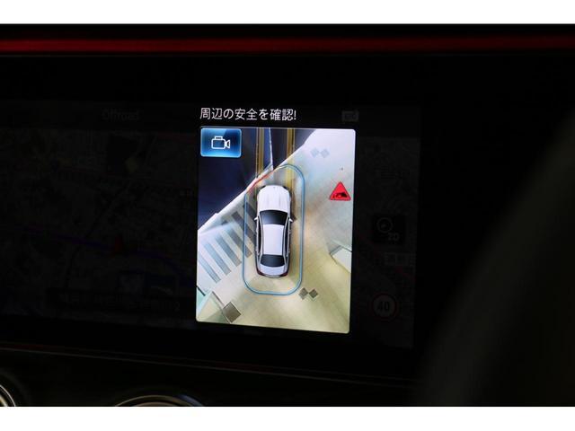 E200 アバンギャルド AMGライン 認定中古車 後期型 パノラマルーフ エクスクルーシブパッケージ AMGインテリアパッケージ(13枚目)
