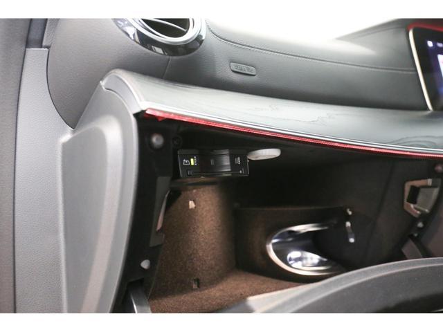 E200 アバンギャルド AMGライン 認定中古車 後期型 パノラマルーフ エクスクルーシブパッケージ AMGインテリアパッケージ(26枚目)