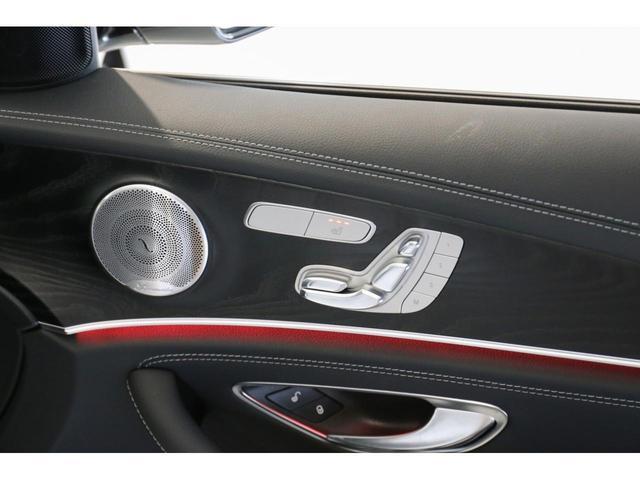E200 アバンギャルド AMGライン 認定中古車 後期型 パノラマルーフ エクスクルーシブパッケージ AMGインテリアパッケージ(27枚目)