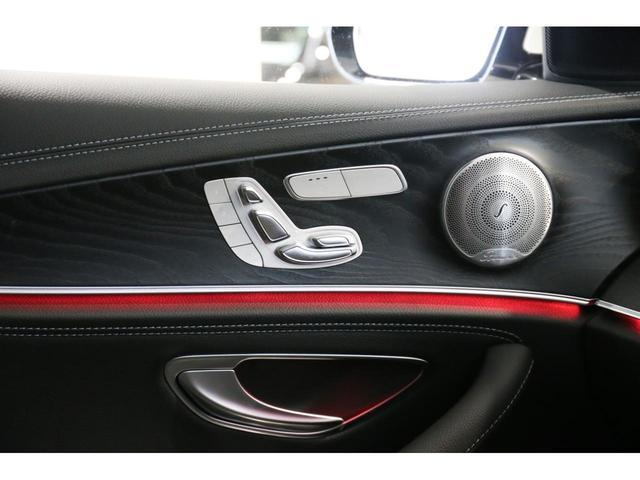 E200 アバンギャルド AMGライン 認定中古車 後期型 パノラマルーフ エクスクルーシブパッケージ AMGインテリアパッケージ(28枚目)