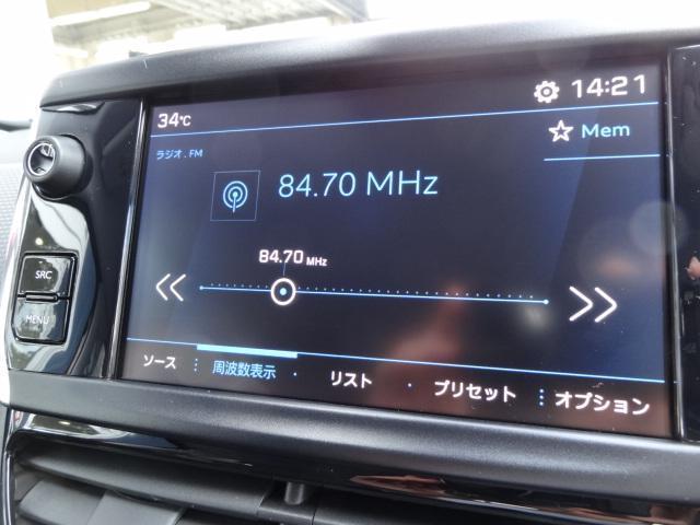 「プジョー」「プジョー 2008」「SUV・クロカン」「神奈川県」の中古車8