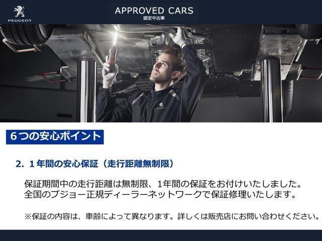 「プジョー」「プジョー 2008」「SUV・クロカン」「神奈川県」の中古車31