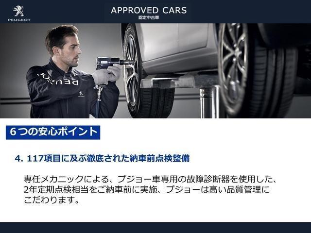 「プジョー」「プジョー 2008」「SUV・クロカン」「神奈川県」の中古車33