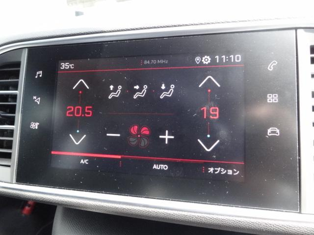 GTライン ブルーHDi 純正ナビゲーション バックカメラ(8枚目)