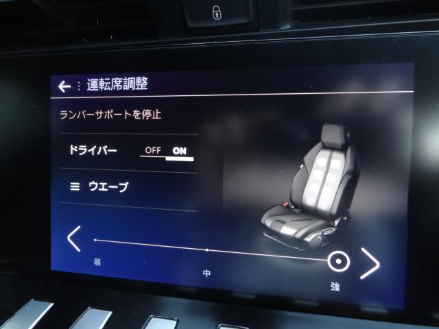 GT ブルーHDi Full Package ナッパレザー(7枚目)